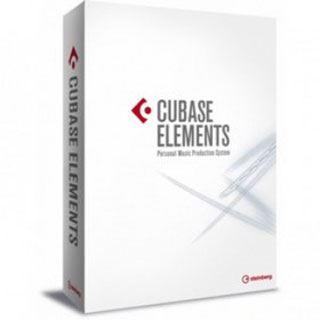 Steinberg Cubase Elements 9 Retail GBDFIESPT